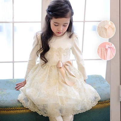 Pearl Tutu Dress